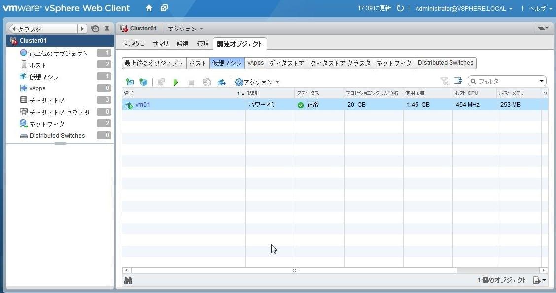 vmware2-37.jpg