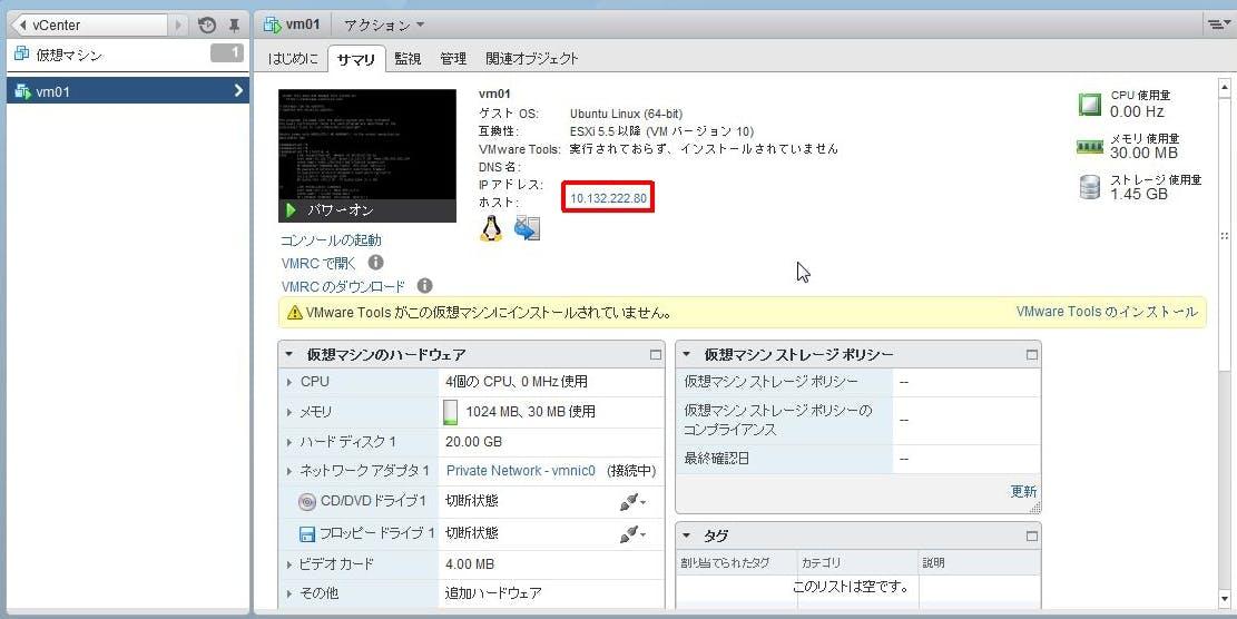 vmware2-29.jpg