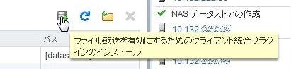 vmware2-13.jpg