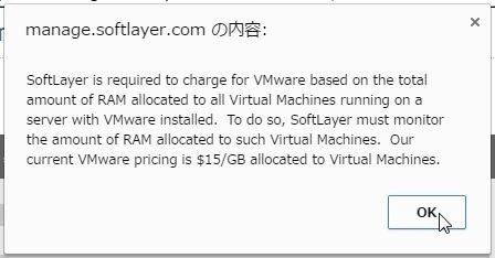 vmware05.jpg