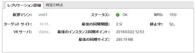 vmware47.jpg