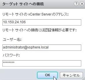 vmware32.jpg