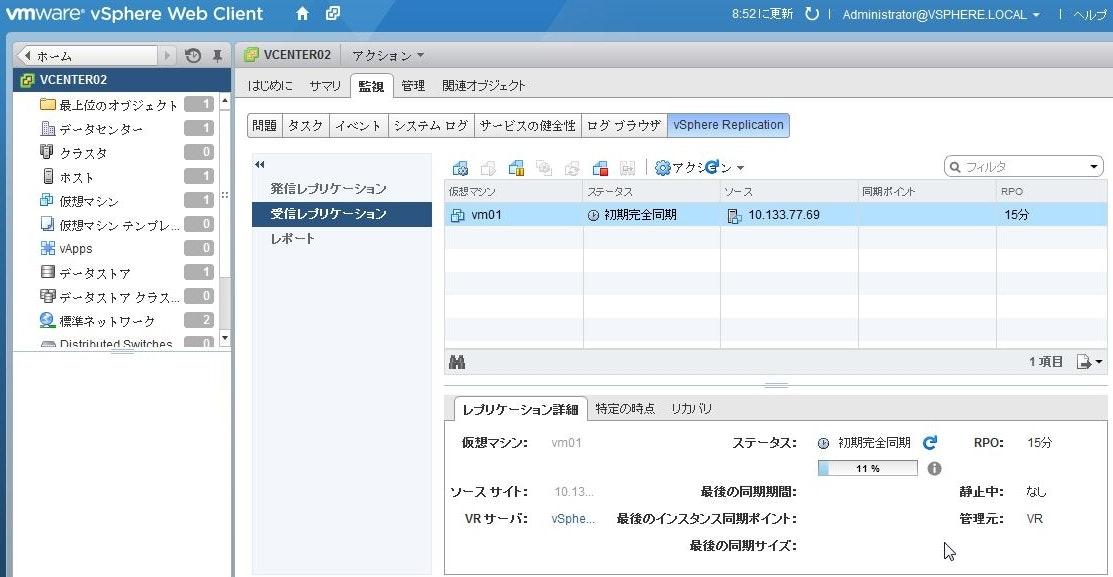 vmware48.jpg