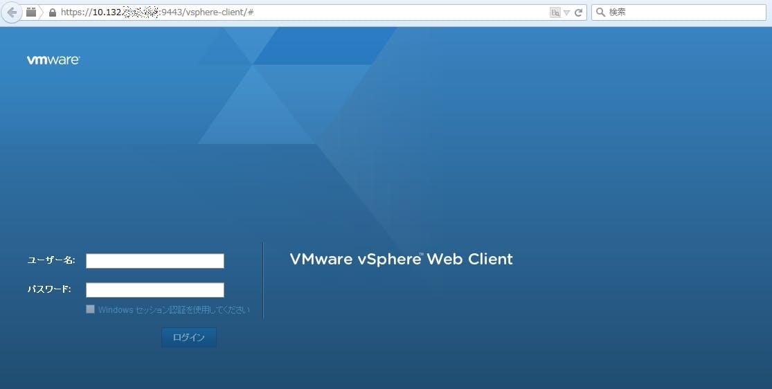 vmware2-06.jpg