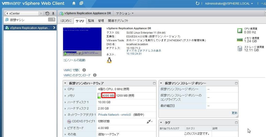 vmware21.jpg