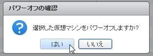 vmware50.jpg