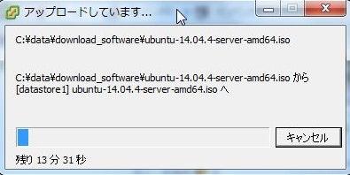 vmware10.jpg