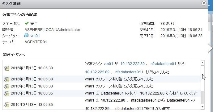 vmware2-30.jpg