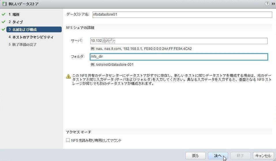 vmware2-12.jpg