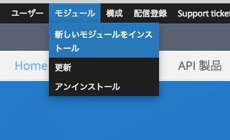 スクリーンショット 2017-10-23 12.40.20.png