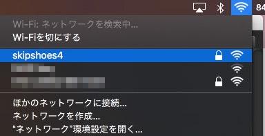 スクリーンショット-2016-12-12-13.53.17.jpg