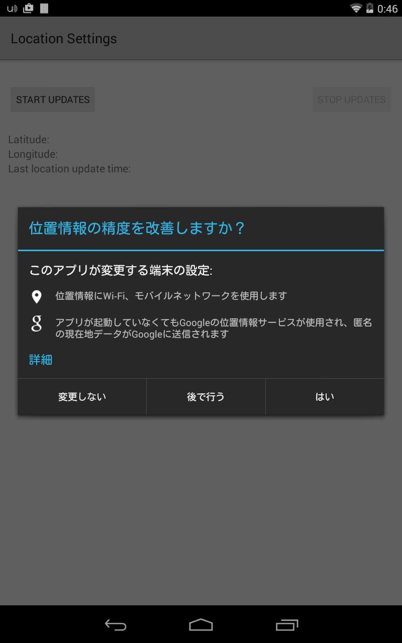 Screenshot_2015-05-13-00-46-11.png