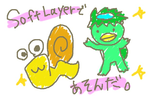softlayer001.png
