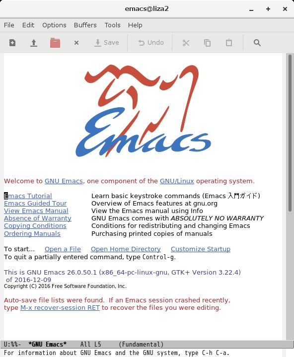emacs-25.png