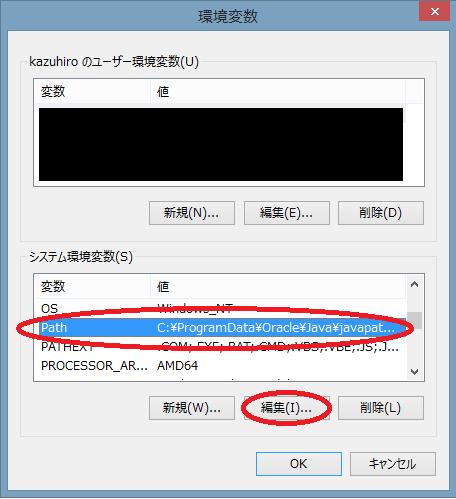 システム設定 (1).png