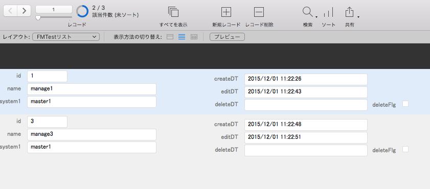 スクリーンショット 2015-12-03 8.43.32.png