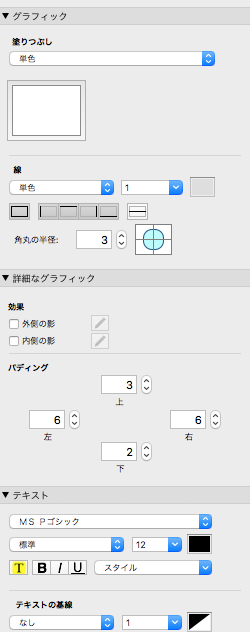 layout5.png