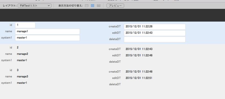スクリーンショット 2015-12-02 16.14.56.png