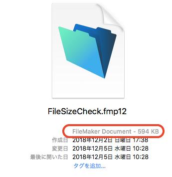 FileSizeCheck1.png