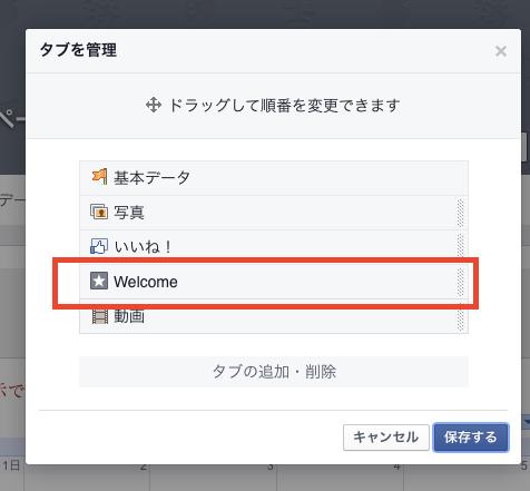 スクリーンショット 2015-09-16 20.42.44.png