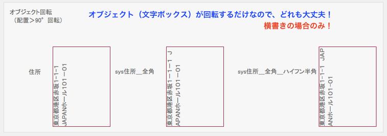 全角処理4.png