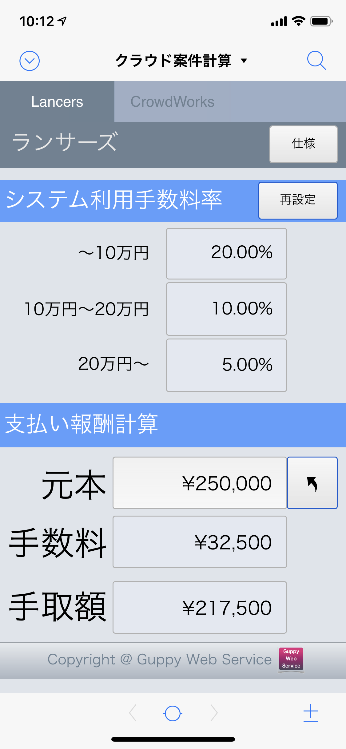 FileMakerGo_Cloud4.PNG