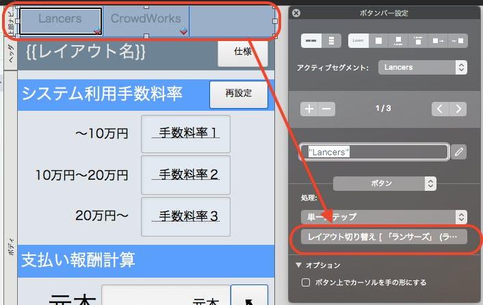 FileMakerGo_Cloud1.png