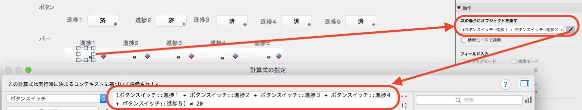 進捗_バー4.png