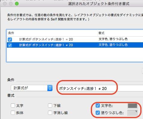 進捗_ボタン4.png