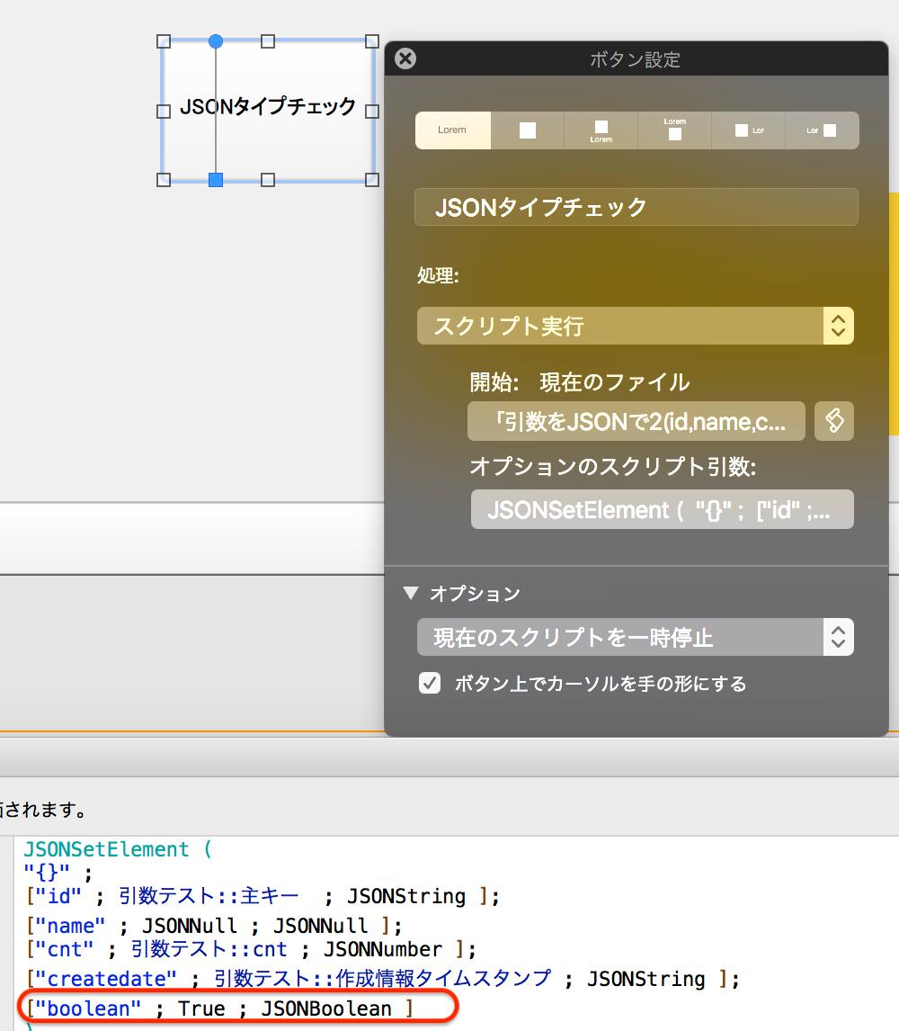 JSONArg8.png