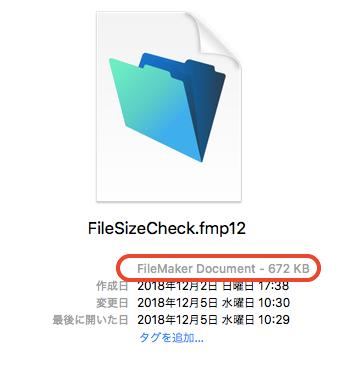 FileSizeCheck2.png