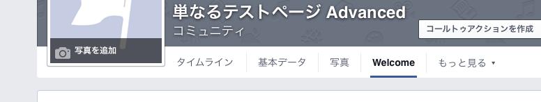 スクリーンショット 2015-09-16 20.40.57.png