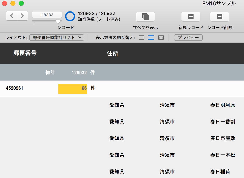 FM16JSON2_0.png