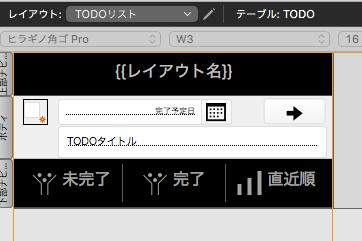 スクリーンショット 2015-12-10 0.02.41.png