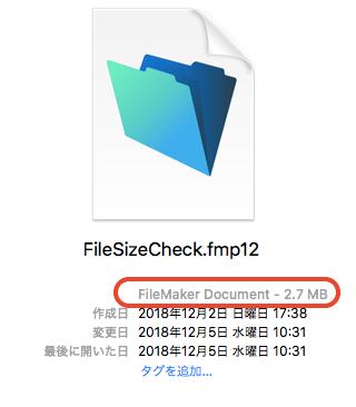 FileSizeCheck3.png