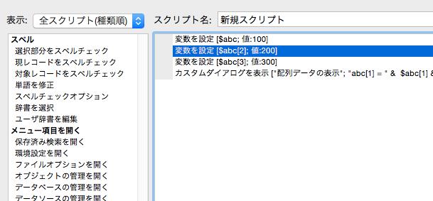 スクリーンショット 2015-08-01 13.05.05.png