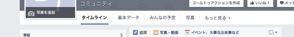 スクリーンショット 2015-09-16 20.49.38.png