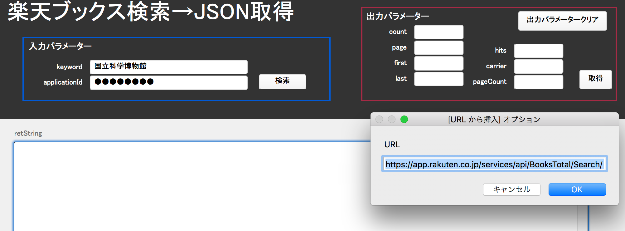 FM16JSON3_0.png