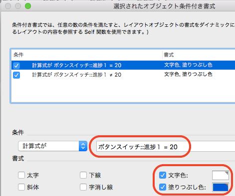 進捗_ボタン3.png
