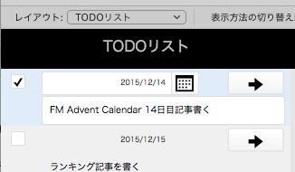 スクリーンショット 2015-12-11 8.52.06.png