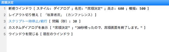 スクリーンショット 2015-12-06 15.28.43.png