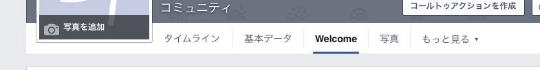 スクリーンショット 2015-09-16 20.45.44.png