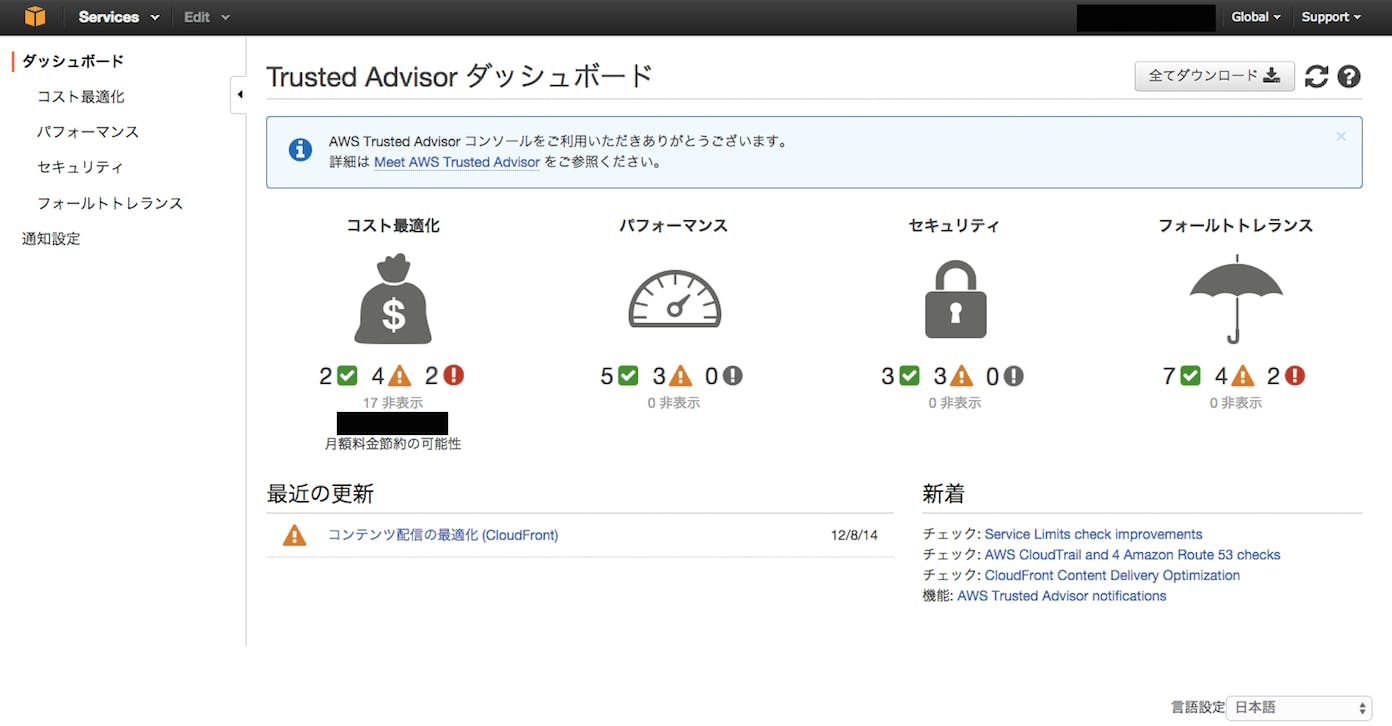 trusted_adviser1.png