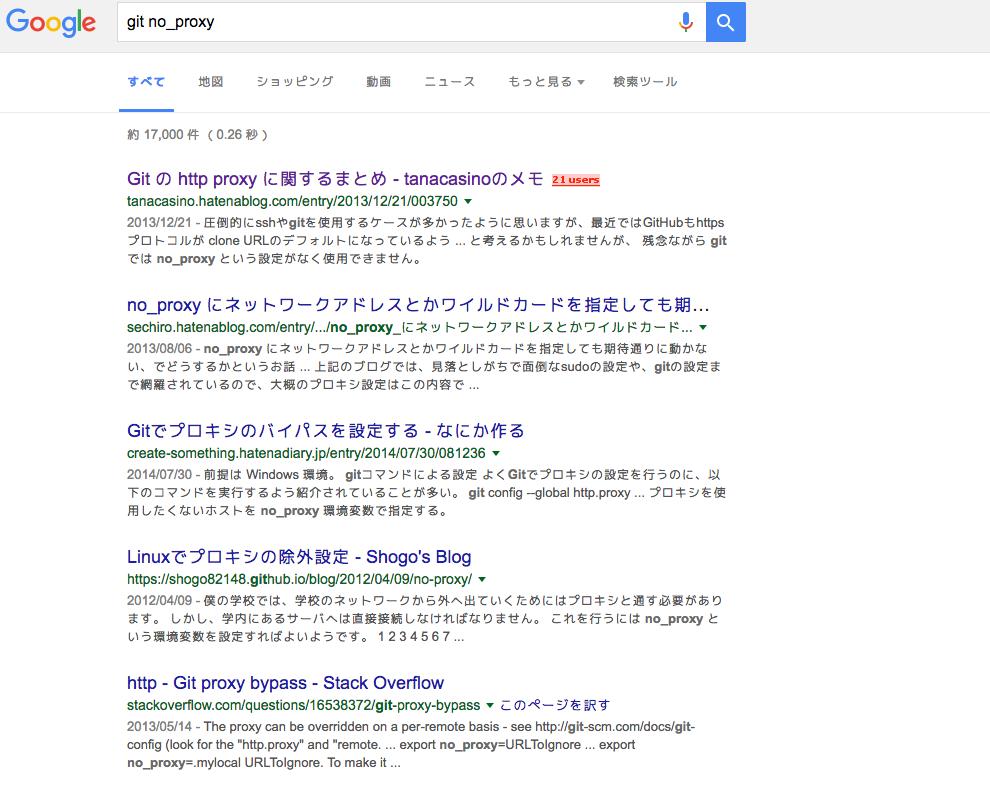 git_no_proxy_-_Google_検索.png