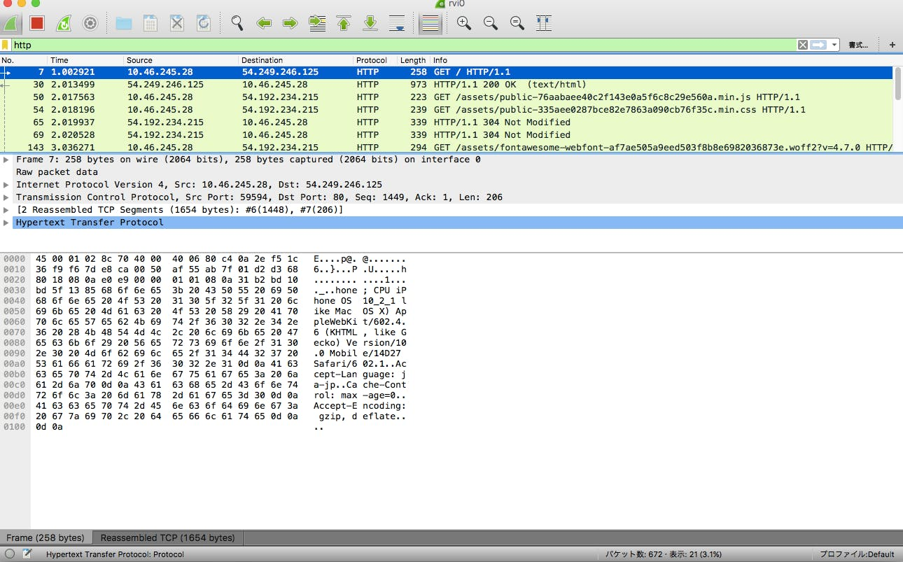 wireshark_capture.png