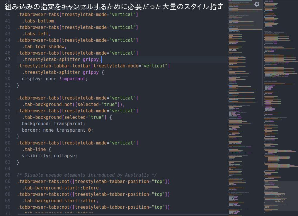(レガシー版のスタイル指定:Firefoxの組み込みのスタイル指定をキャンセルするために多くの行が割かれている)