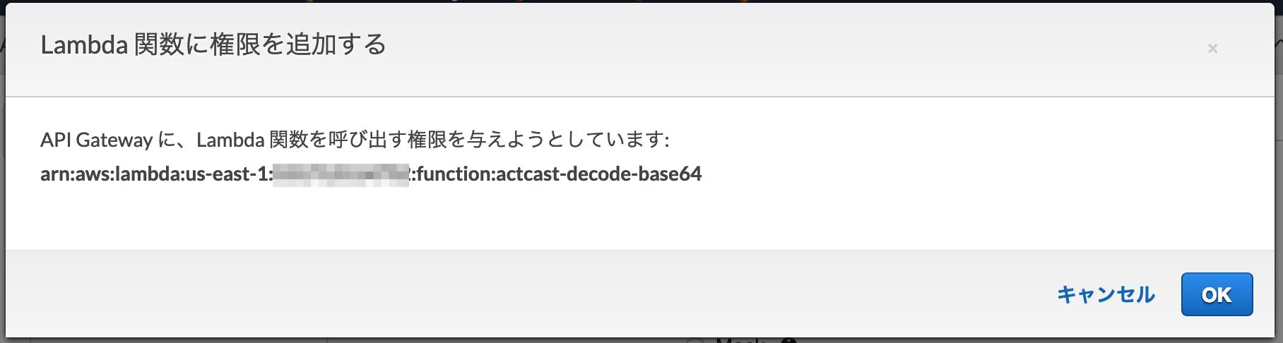 actcast020.png
