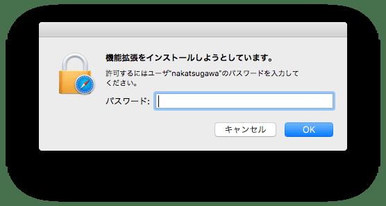 Screenshot_ 2018-09-22 17.46.54.png