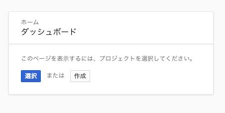 スクリーンショット 2018-03-21 10.48.01.png