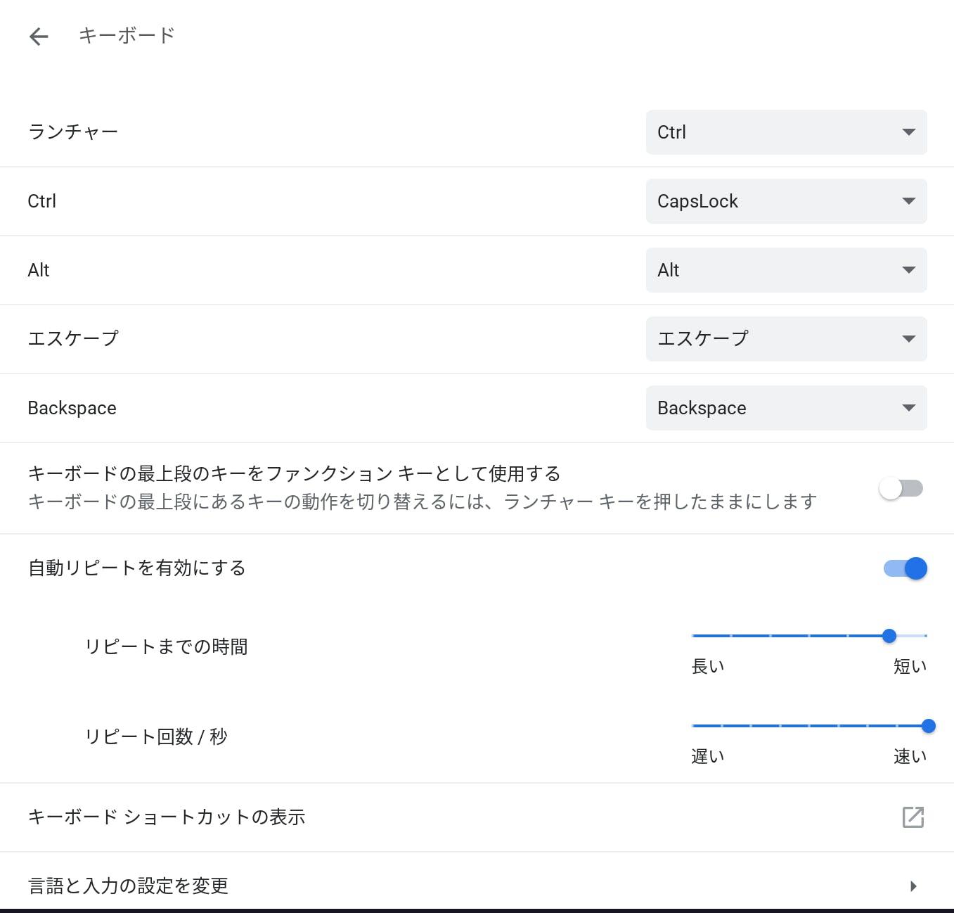Chrome OSを開発機にするまでの道のり - Qiita